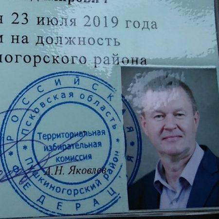 Аркадий Васильев зарегистрирован кандидатом на должность главы Пушкиногорского района