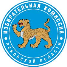 Бездействие Избирательной комиссии Псковской области обжаловано «Яблоком» в ЦИК РФ