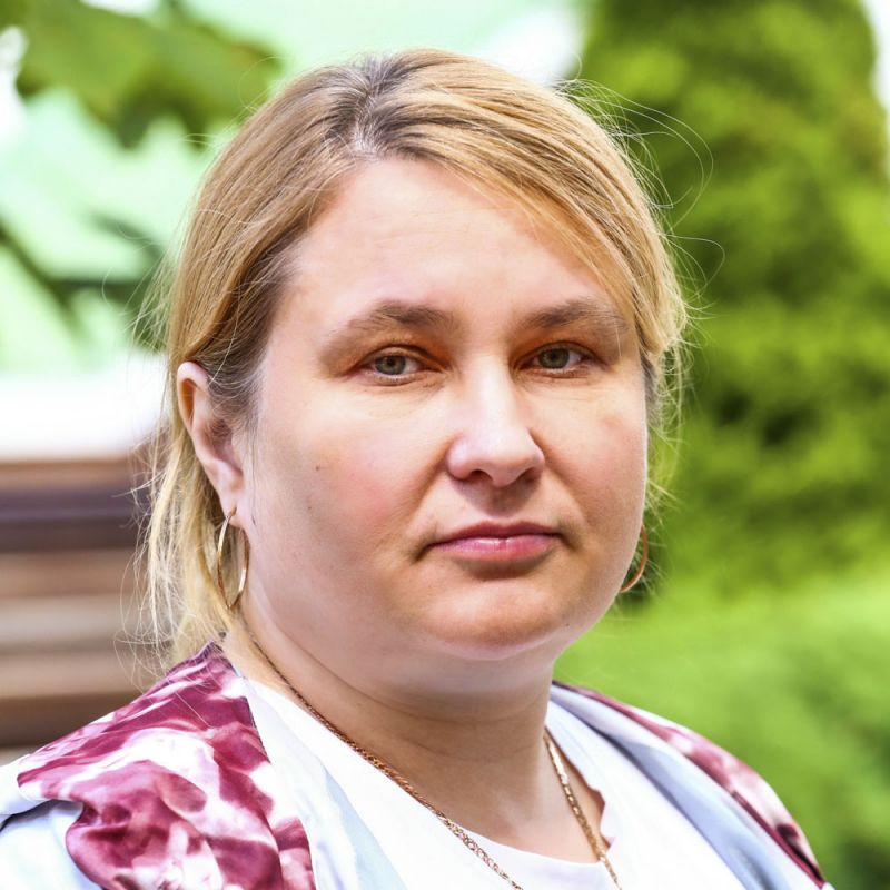 Траскина Елена Анатольевна